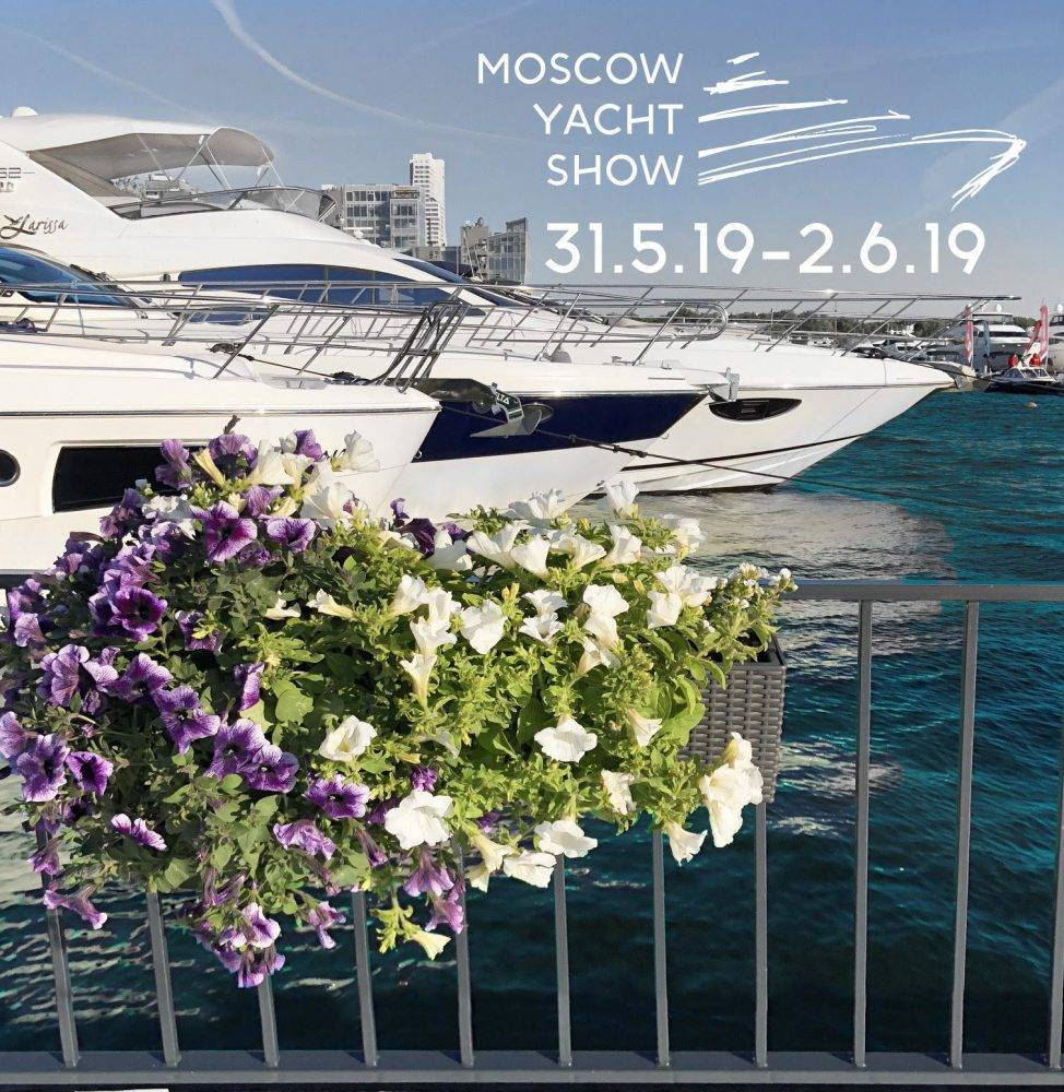 Moscow Boat Show 2020