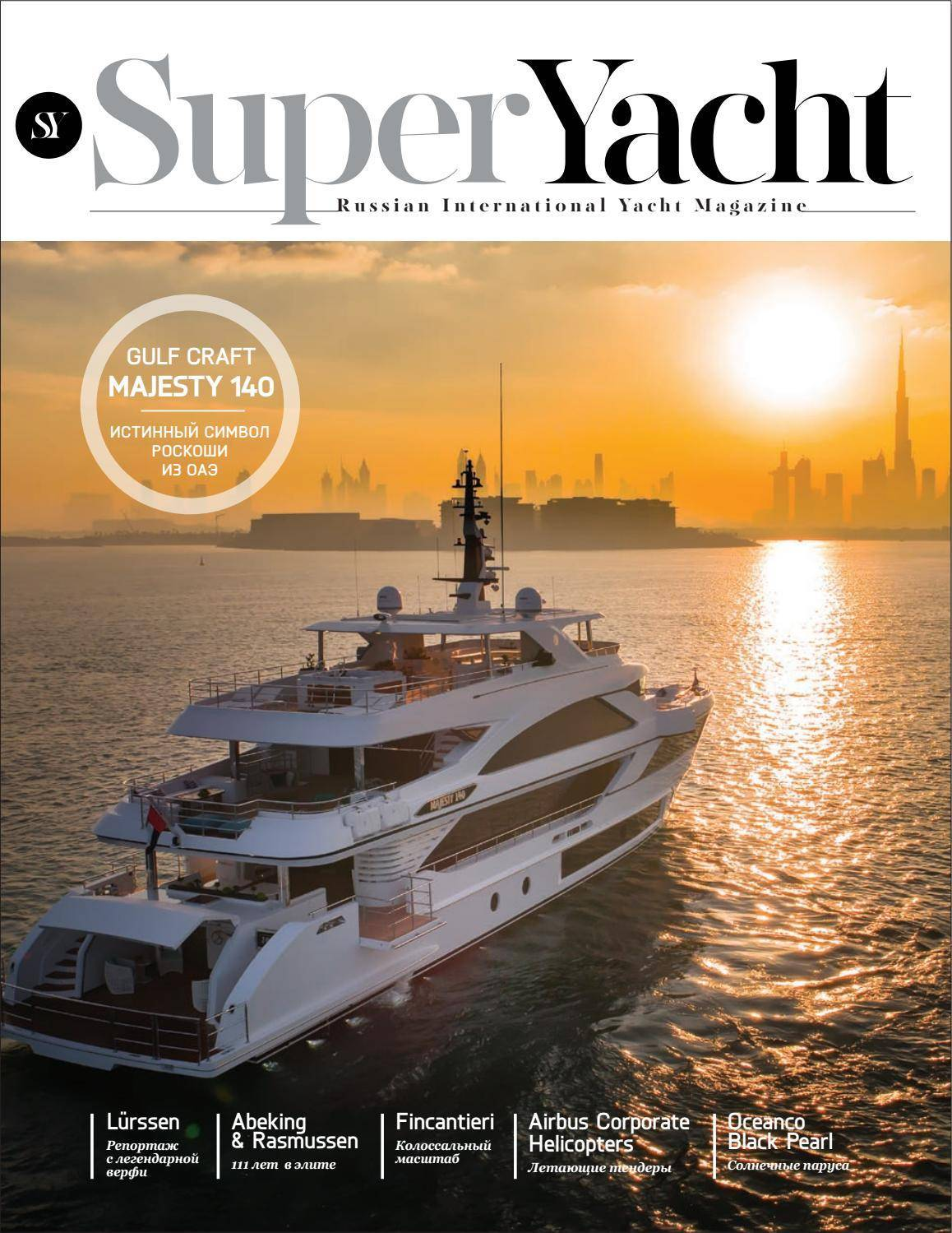 Winners of the world superyacht awards 2018 announced